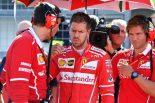 F1 | ベッテル、リタイア「今はポジティブになるのが難しいけれど、リフレッシュしてまた頑張ろう」/F1日本GP