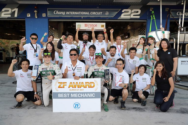 スーパーGT | スーパーGT第7戦タイのZF Award受賞チームは作戦的中のD'station Racing