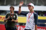 F1 | F1 Topic:トロロッソ広報「完全に私のミス」、アメリカGP参戦が確定していなかったガスリー
