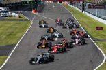 F1 | 2018年F1、週末のスケジュールが大幅変更。日本GP決勝スタートは14時10分に