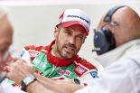 海外レース他 | WTCC:モンテイロ、中国ラウンドへの参戦を断念。タルキーニが代役へ