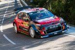 ラリー/WRC | 【動画】WRC世界ラリー選手権第11戦スペイン ダイジェスト