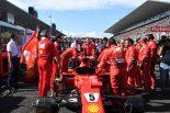 F1   フェラーリ会長、「努力を怠った」F1チームに反省促す。品質管理部門を再編