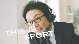 インフォメーション | 古舘伊知郎が約20年ぶりにレースを実況。『グランツーリスモSPORT』のTVCM公開