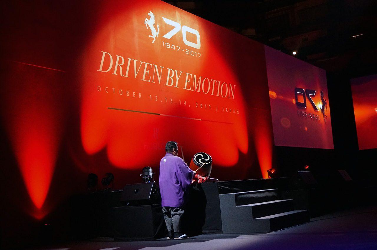 フェラーリ70周年記念イベント