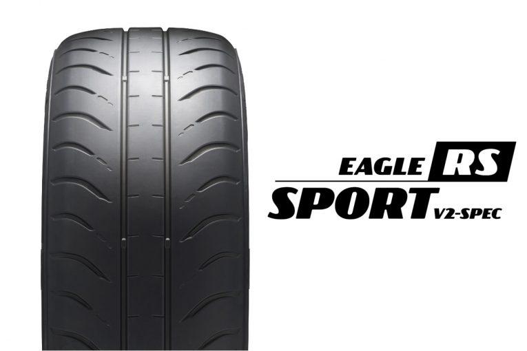クルマ | グッドイヤーの新型ハイグリップタイヤ『イーグルRSスポーツV2-スペック』、10月16日発売