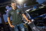 ラリー/WRC | WRC:トヨタが2018年シーズンの体制を発表。ハンニネンに代わりタナクが加入