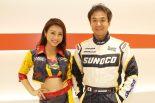 オートスポーツweb編集部を訪れた土屋武士監督とSUNOCOイメージガールの柚月めいさん