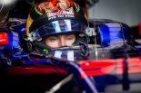 F1 | F1デビュー戦のハートレー、パワーユニット交換でグリッド降格へ