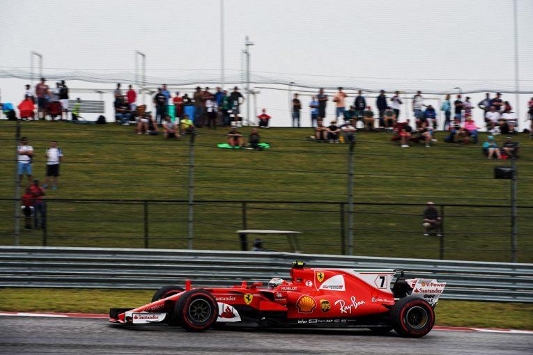 F1   【タイム結果】F1第17戦アメリカGP フリー走行2回目