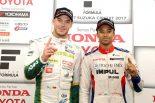 スーパーフォーミュラ | スーパーフォーミュラ:TOYOTA GAZOO Racing 2017第7戦鈴鹿 予選レポート