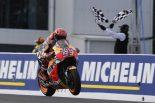MotoGP | 【順位結果】2017MotoGP第16戦オーストラリアGP 決勝