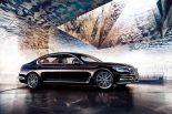 クルマ | 専用塗装や極上のラグジュアリー装備満載の『BMW7シリーズ』限定車が登場