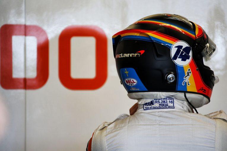 F1 | アロンソ、2018年デイトナ24時間への出場が決定との報道。ル・マンへの準備に一歩踏み出す