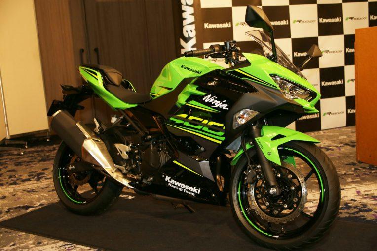 MotoGP | カワサキ、東京モーターショーで新型Ninja400/250を発表。エンジン、フレームともに新設計