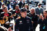 "F1 | フェルスタッペン、""不適切な発言""に関し謝罪文を発表。FIAの求めに応じる"