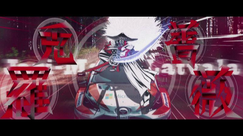 ラリー/WRC | サムライ『羅兎薔薇(らとばら)』見参! トヨタ、ラリーとアニメ融合のショートムービー公開