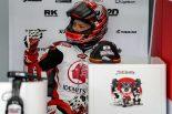 MotoGP | イデミツ・ホンダ・チーム・アジア 2017MotoGP第17戦マレーシアGP 初日レポート