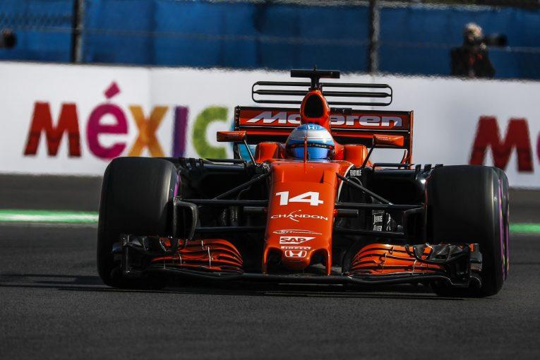 F1   ホンダ「パワーの面で苦戦を覚悟していたが、対策が奏功し、予想よりいい状態」/F1メキシコGP土曜