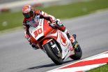 MotoGP | イデミツ・ホンダ・チーム・アジア 2017MotoGP第17戦マレーシアGP 予選レポート