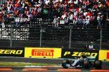 F1 | ピレリ「滑りやすい路面において、タイヤを適正な作動領域に保つことが不可欠となった」