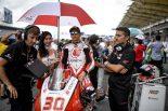 MotoGP | イデミツ・ホンダ・チーム・アジア 2017MotoGP第17戦マレーシアGP 決勝レポート