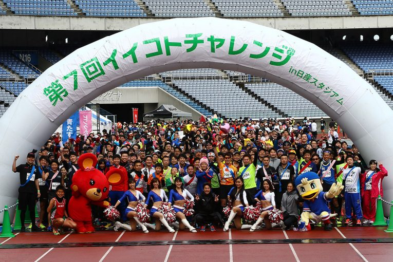 スーパーGT | 近藤真彦監督プロデュース『イイコトチャレンジ』は3月開催。現在参加者募集中