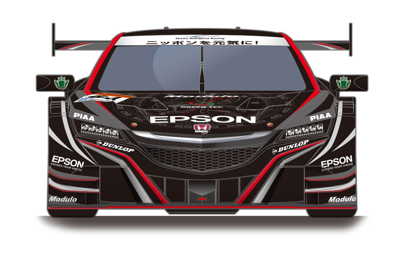 Epson Modulo NSX-GT最終戦カラーリングイメージ