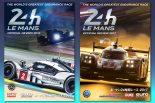 ル・マン24時間レース2016、2017 公式DVD&BD
