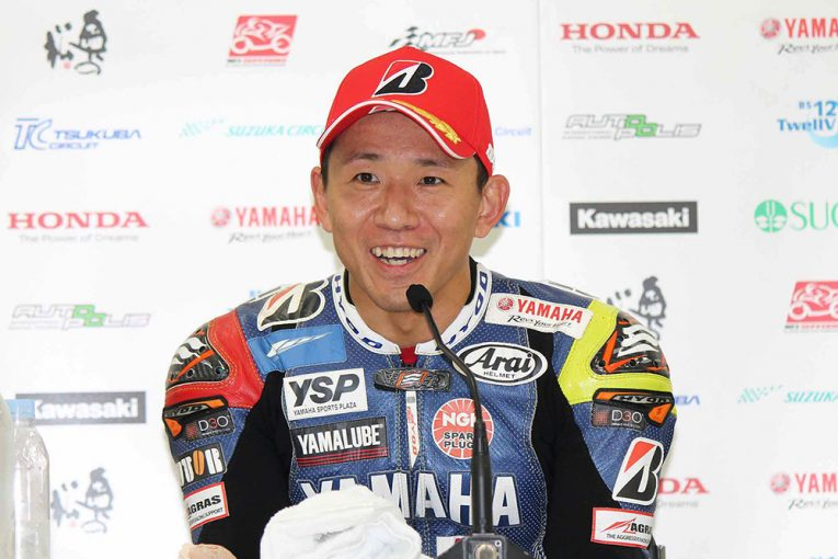 MotoGP | 中須賀、鈴鹿でも「ヤマハワン・ツーを決めたい」/全日本ロード第9戦予選会見