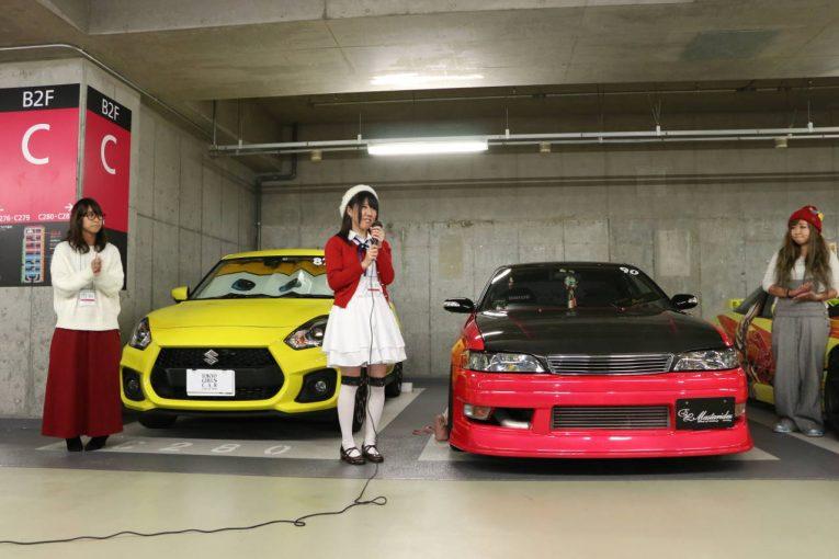クルマ | 女子による女子のためのスポーツカーイベント『東京ガールズ・カー・コレクション』初開催