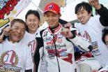 新チャンピオンに輝いた高橋巧(MuSASHi RT HARC-PRO. Honda)
