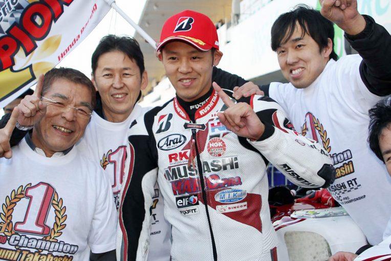 MotoGP | ホンダ高橋巧が最高峰で初タイトル獲得。レースは中須賀がダブルウイン/全日本ロード第9戦鈴鹿レース2