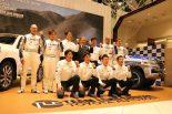 ラリー/WRC | トヨタ車体、市販車部門5連覇を賭け新型『ランクル200』でダカール2018参戦
