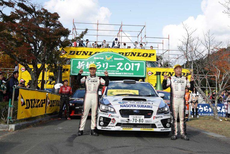 ラリー/WRC | 全日本ラリー:新井敏弘、パンクで失速。勝田範彦が新城3連覇で8度目のチャンピオンに