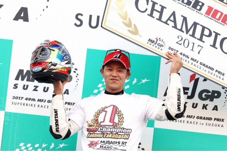MotoGP | 全日本ロード:ホンダに6年ぶりの栄光もたらした高橋巧「レース2は勝つことだけを考えた」