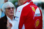 F1   エクレストン、フェラーリのF1撤退示唆は「脅威として受け止めるべき」と主張