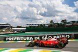 F1 | F1ブラジルGP全20人のタイヤ選択:トップ6人が2種類の戦略に分かれる