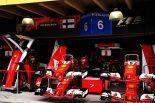 2017年F1第19戦ブラジルGP