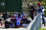 ブレンドン・ハートレー 2017年F1第19戦ブラジルGP
