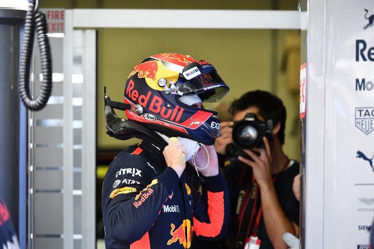 F1 | フェルスタッペン「連勝できるかどうかはまだ分からない。FP3までにメルセデスに追いつきたい」/F1ブラジルGP