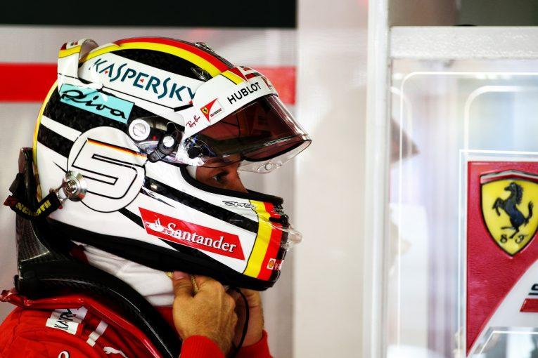 F1 | ベッテル「メルセデスは相当手ごわい。あらゆる条件下で速そうだ」/F1ブラジルGP金曜