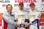 2017年のGT500クラスチャンピオンを獲得したLEXUS TEAM KeePer TOM'Sの平川亮とニック・キャシディ、関谷正徳監督