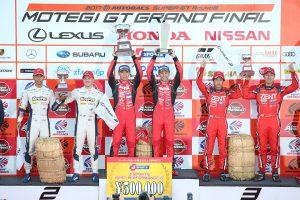 2017スーパーGT第8戦もてぎ GT500クラス表彰台