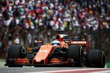 F1 | ホンダ「アロンソの4ポイントで皆のハードワークが報われた。最終戦では力を出し切りたい」/F1ブラジルGP