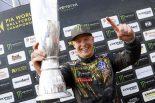 ラリー/WRC | 世界ラリークロス最終戦:王者クリストファーソン、新記録の年間7勝で有終の美