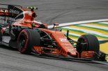 F1 | ブラジルでの強盗事件連発を受け、ピレリF1とマクラーレンのテストが中止に