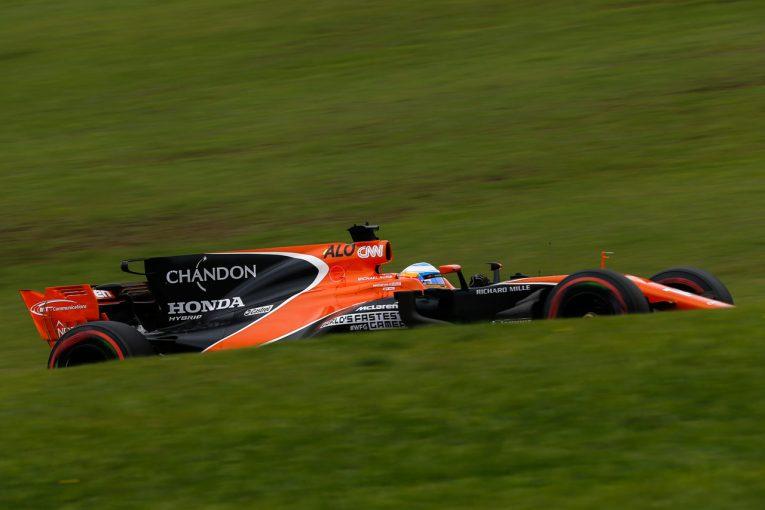 F1 | マクラーレンF1の反対で現行デザインのシャークフィンが廃止の可能性
