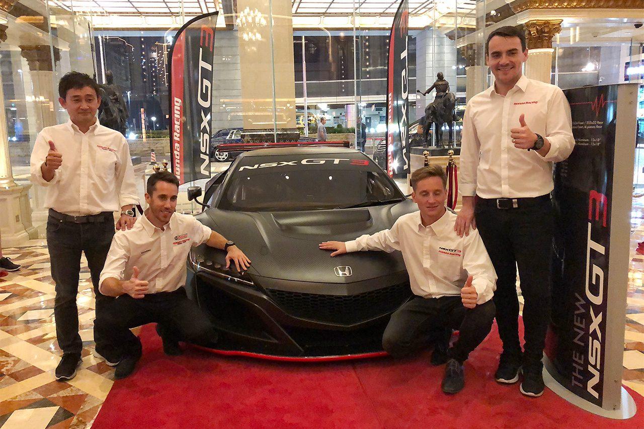 ホンダ、FIA GTワールドカップ開催中のマカオでNSX GT3をアジア向けにお披露目
