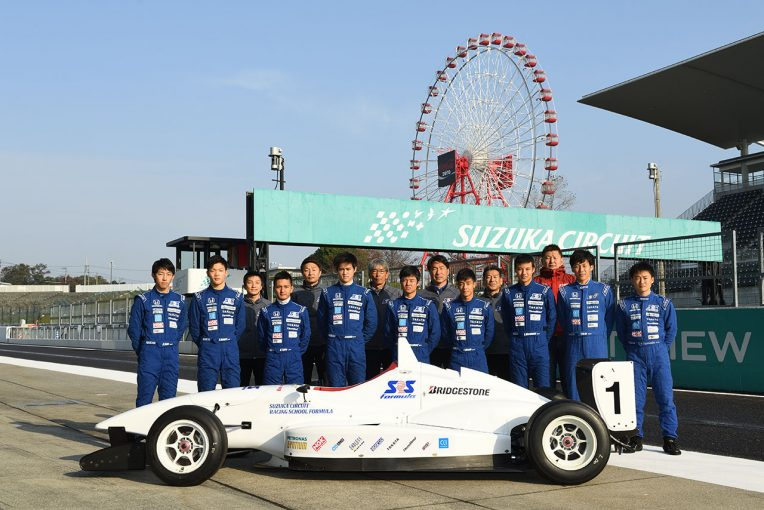 国内レース他 | 2017年度SRS-Formulaスカラシップは名取鉄平が獲得。次席の選出なし
